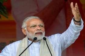 PM मोदी कल हुंकारेंगे बालोद में, सभा से पहले हवाईसर्वे, नक्सलियों पर नजर रखने छत्तीसगढ़ में हाईअलर्ट
