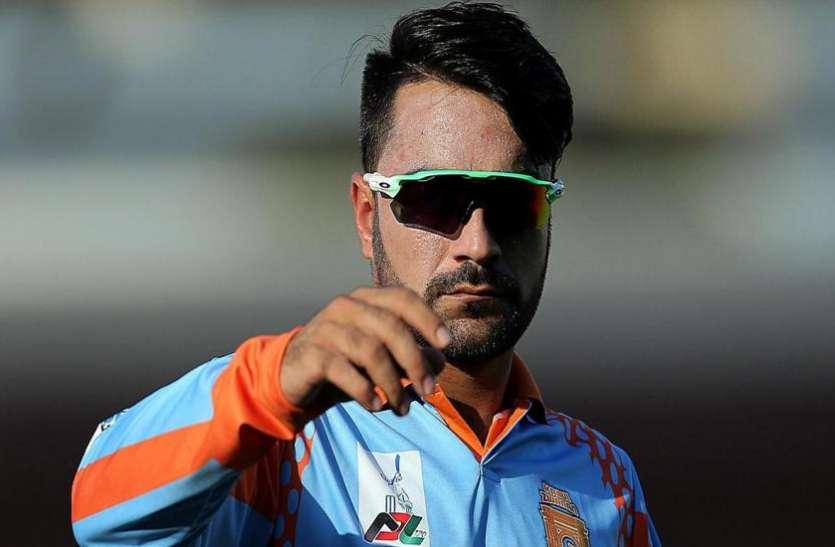 राशिद खान को मिली टी-20 टीम की कमान, अब तीनों फॉर्मेट्स में अलग कप्तान