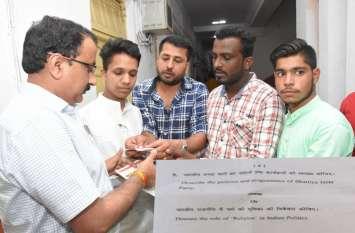 रादुविवि के पेपर में भाजपा पर सवाल पर 'बवाल'