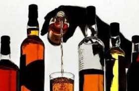 अवैध शराब पर कर्रवाई 14 हजार लीटर लहन नष्ट कराया