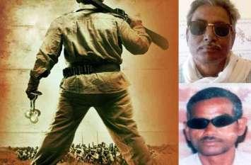 चुनावी फरमान ने मानने पर कभी निकाल लेती थीं आंखें, अब जेल में बनी पुजारन, लिख रही है राम-राम