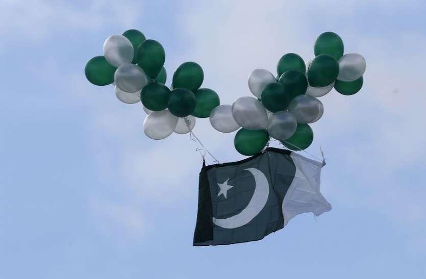 पाकिस्तानी ड्रोन समझकर घबरा गए सांगठिया के लोग, गुब्बारों से बंधा मिला पाकिस्तानी झंडा