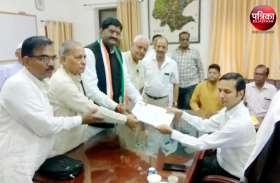 Video : बांसवाड़ा-डूंगरपुर संसदीय क्षेत्र से कांग्रेस प्रत्याशी ताराचंद भगोरा ने दाखिल किया नामांकन