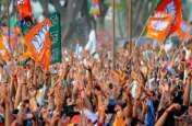 हरियाणा:लोकसभा प्रत्याशियों की पहली सूची जारी,मिशन दस के साथ भाजपा ने इन पांच सांसदों पर फिर से जताया भरोसा