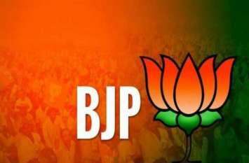 लोकसभा चुनावः भाजपा ने जारी की सात राज्यों के 24 प्रत्याशियों की सूची