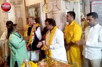 Video : लोकसभा चुनाव 2019 : मुख्यमंत्री गहलोत ने किए मां त्रिपुरा सुंदरी के दर्शन, इस वजह से एक हफ्ते में दूसरी बार पहुंचे बांसवाड़ा