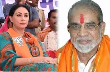 भाजपा ने दिया कुमारी को राजसंमद से उतारा, कांग्रेस के देवकी नंदन से होगा मुकाबला