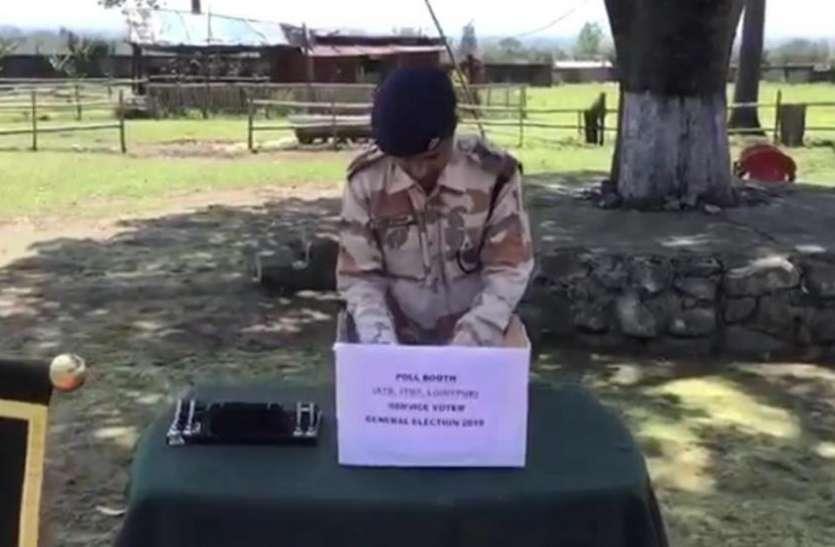 लोकसभा चुनाव का पहला वोट पड़ा अरुणाचल प्रदेश में, आईटीबीपी जवानों ने की सर्विस वोटिंग