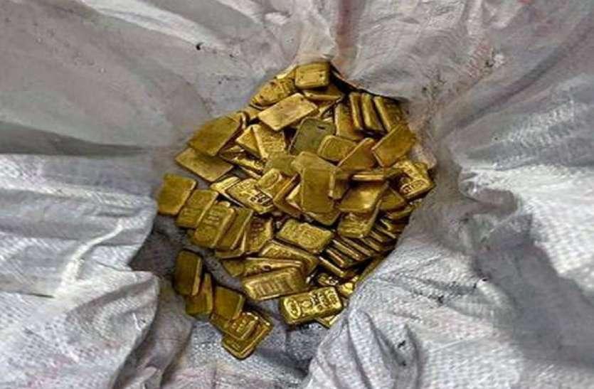 कबाड़ में मिला 5.4 करोड़ का सोना