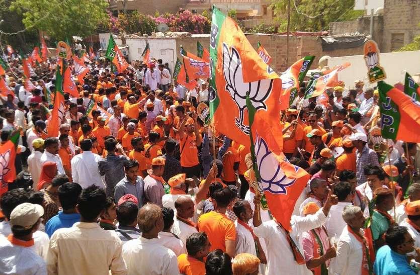 Lok Sabha Elections-2019- शेखावत की नामांकन रैली को सम्बोधित करते केंद्रीय मंत्री प्रकाश जावड़ेकर, देखें वीडियो