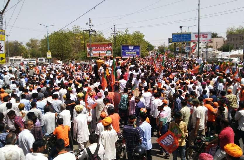 Lok Sabha Elections-2019- भाजपा प्रत्याशी गजेन्द्र सिंह शेखावत ने भरा नामांकन