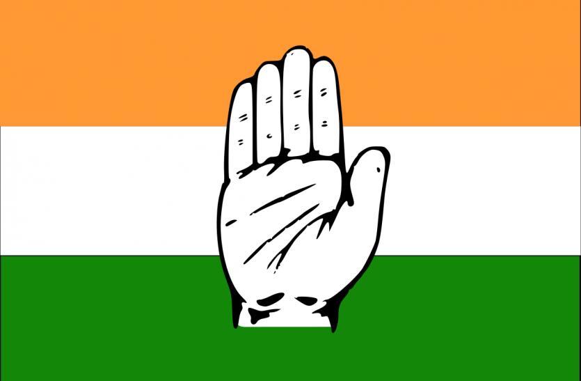 Loksabha Elecation 2019 स्ट्रांग रूम पर सुरक्षाबल के साथ कांग्रेस का पहरा