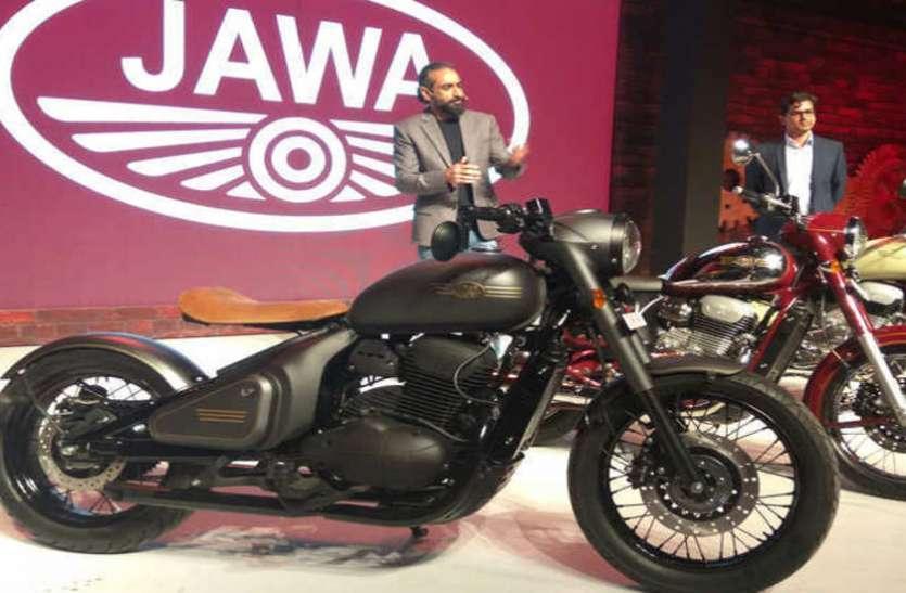 लुक्स ही नहीं माइलेज में भी टक्कर देगी Jawa, नहीं होगी पेट्रोल-डीजल की टेंशन