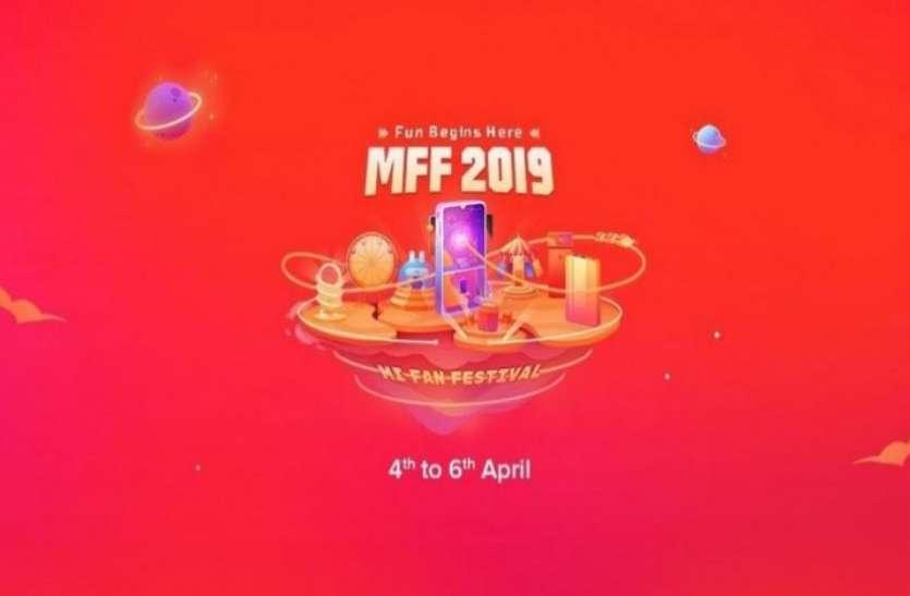VIDEO : Mi Fan Festival का आज है आखिरी दिन