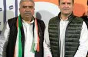 राहुल के बाद कांग्रेस प्रत्याशी के खिलाफ गैरजमानती वारंट जारी