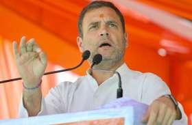 उत्तराखंड: राहुल गांधी ने भीड़ से पूछा- मोदी ने कुछ किया? जवाब मिला- नहीं..नहीं...नहीं