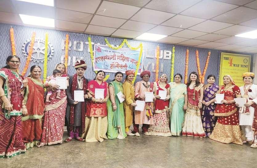 राजस्थानी महिला मंडल का गणगौर उत्सव