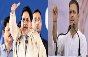 राहुल ने मोदी को कोसा, मायवती ने भाजपा के साथ कांग्रेस को भी लताड़ा