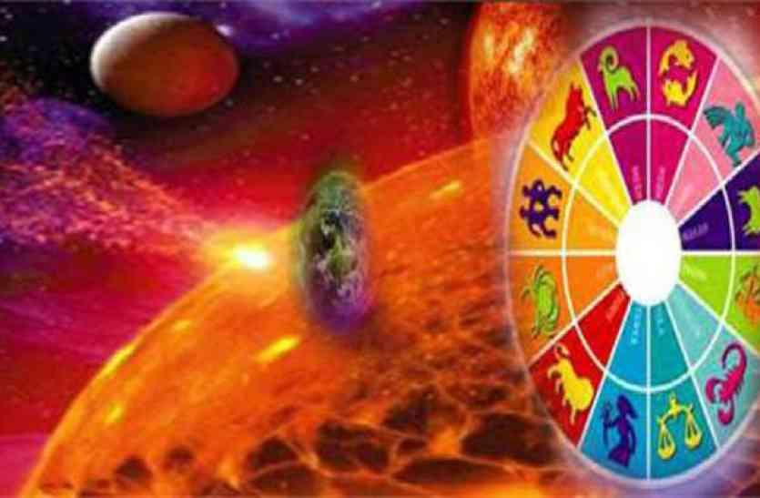 आज का राशिफल 07 अप्रैल : ग्रहों की बदलती चाल के बीच इन  राशि वालों को होगा धन लाभ,जानिए आपका राशिफल
