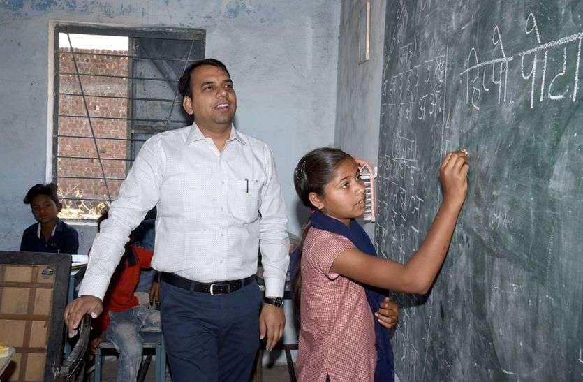 MP ELECATION: चुनावी मौसम में अफसरों ने बच्चों से बनवाए आयात-त्रिभुज