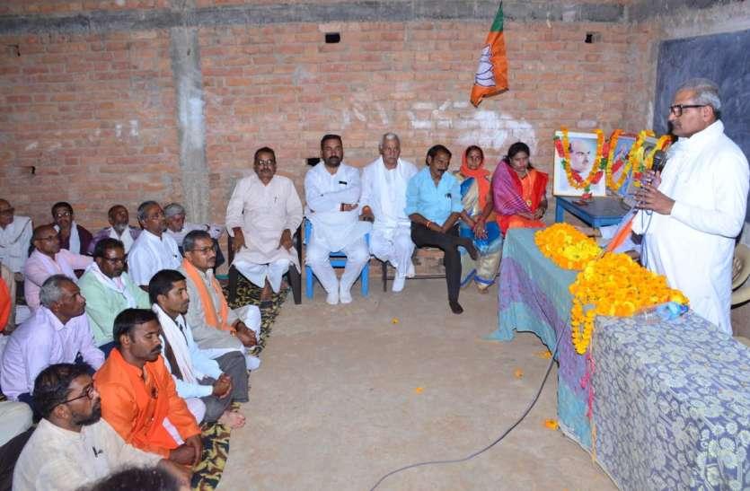 BJP का 39वां स्थापना दिवस : भाजपा के लिए देश की सुरक्षा सर्वोपरि