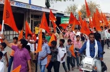 video: भारतीय नववर्ष की पूर्व संध्या पर निकाली भगवा रैली, भारत माता के गूंजे जयकारें