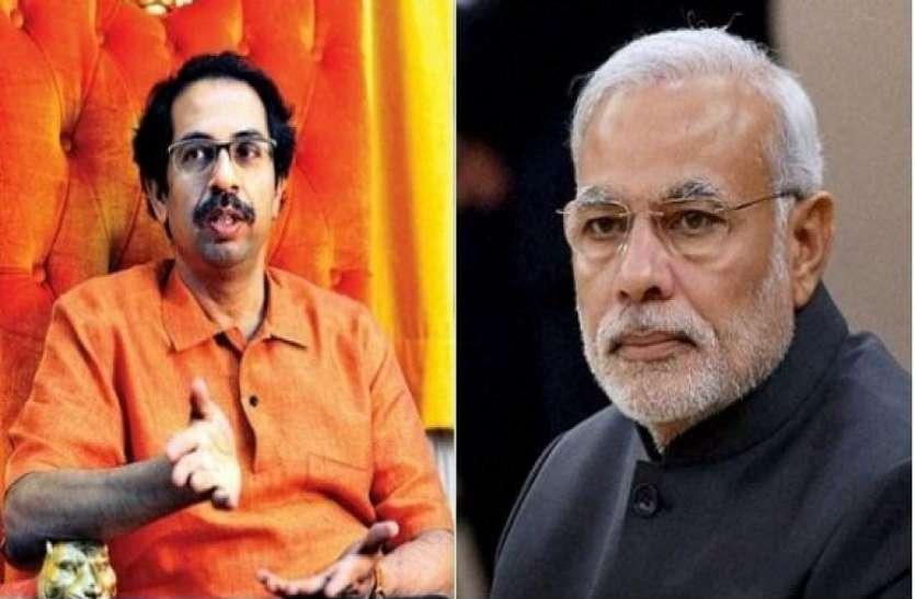 सत्ता संभालते ही महाराष्ट्र सीएम उद्धव ठाकरे ने लगाया पीएम मोदी के ड्रीम प्रोजेक्ट पर ब्रेक