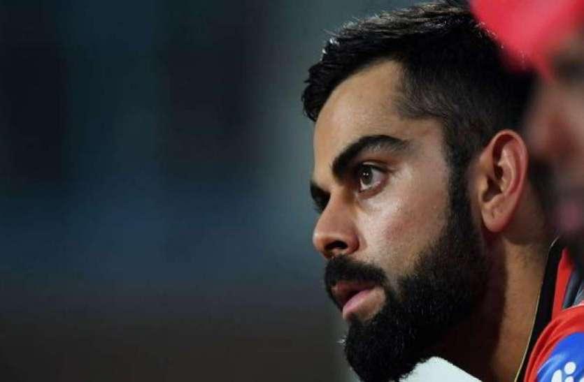 आईपीएल विशेषः बतौर खिलाड़ी विराट कोहली के नाम दर्ज हुआ सबसे शर्मनाक रिकॉर्ड