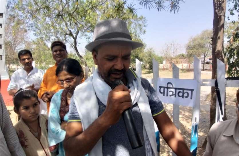 # Patrika Humrah- नागरिकों ने ली मतदान करने की शपथ, दिव्यांग आईकॉन ने बताया वोट का महत्व