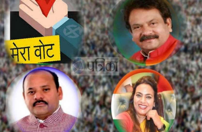Lok Sabha Election 2019: यहां ठाकुर तय करते हैं दलितों की नगरी का भविष्य, वरिष्ठ पत्रकार ने दिया हैरान कर देने वाला आंकड़ा