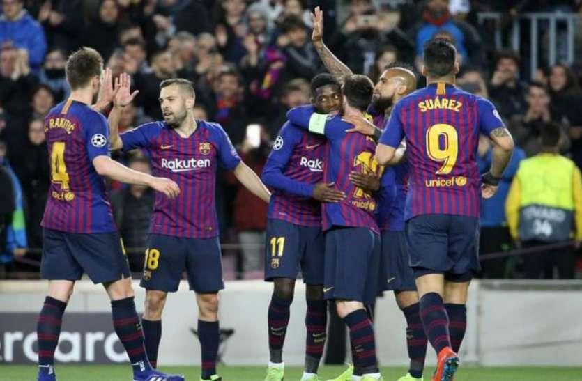 स्पेनिश लीगः बार्सिलोना ने एटलेटिको मैड्रिड को हराया