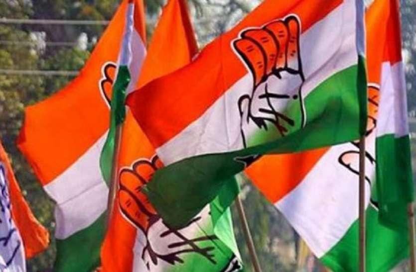 लोकसभा चुनाव के लिए कांग्रेस ने दिया नया नारा 'अब होगा न्याय'