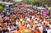 शहर में निकली भगवान जगन्नाथ की रथयात्रा- देखें तस्वीरें