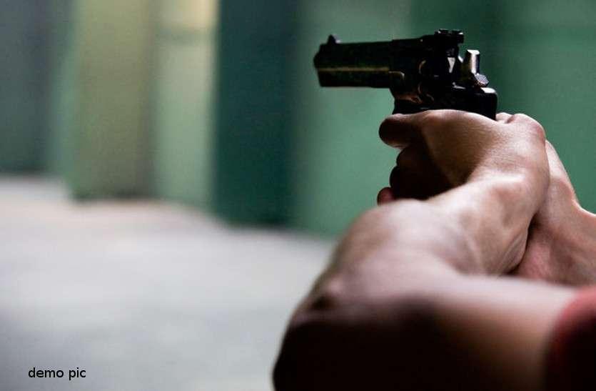 घर में घुसकर की फायरिंग, नौकर के हाथ से आर - पार हो गई गोली