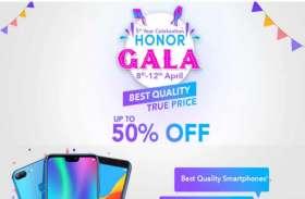 Honor Gala Festival सेल कल से होगी शुरू, इन स्मार्टफोन्स पर मिलेगा भारी डिस्काउंट और ऑफर्स का फायदा