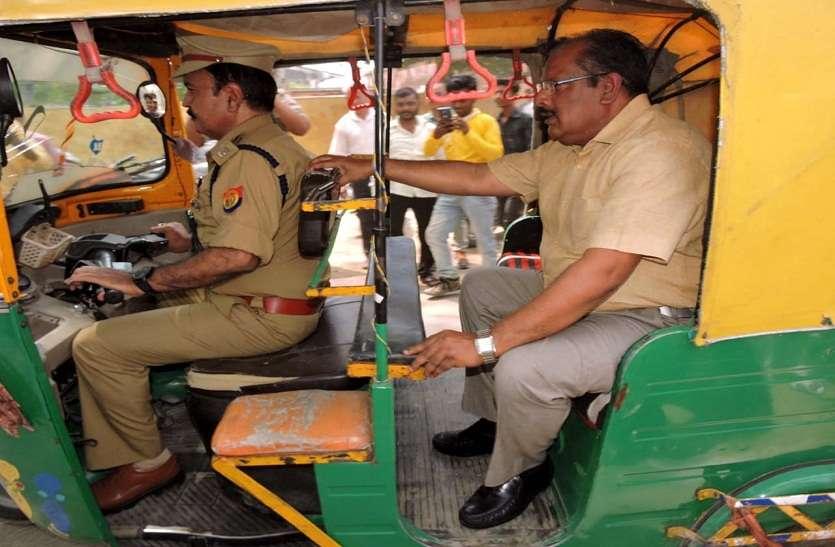 मतदाता जागरूकता के लिए एसएसपी ने चलाया ऑटो, सवारी बने डीएम- देखें वीडियो