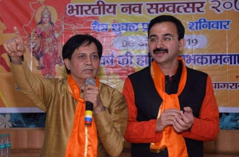 आईएमए में मनाया गया हिन्दू नववर्ष- देखें तस्वीरें