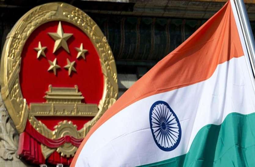 भारतीय बाजार में कम हुआ चीन का निर्यात, भारत से आयात होने वाली वस्तुओं में हुई बढ़ोतरी