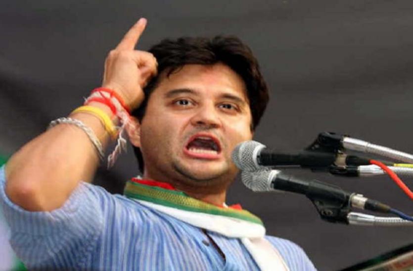 मोदी सरकार के खिलाफ कांग्रेस नेता ज्योतिरादित्य सिंधिया ने कही ऐसी बात कि तालियों से गूंज उठा सभा स्थल