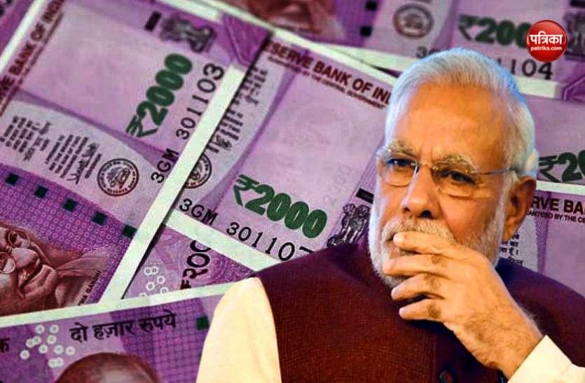 चुनाव से पहले एक और बैंक घोटाला हुआ उजागर, बैंकों को लगा 2300 करोड़ का चूना
