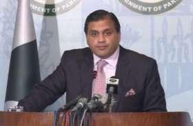 भारत के आंतरिक मामले पर पाक का दखल, कहा- अनुच्छेद 370 को हटाना पाकिस्तान कबूल नहीं करेगा