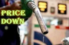 पेट्रोल-डीजल की कीमतों में मिली राहत, जानिए अपने शहर के दाम