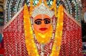 Video: नवरात्रि के दौरान यहां नौ शक्तियां देती है साक्षात दर्शन, लगता है भक्तों का तांता