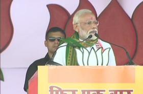 कांग्रेस और लेफ्ट पर बरसे पीएम मोदी, 'त्रिपुरा-केरल में कुश्ती और दिल्ली में दोनों की दोस्ती'