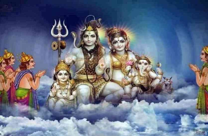 आज का राशिफल 08 अप्रैल : भगवान शिव की कृपा से मेष,कर्क और मीन वालों को होगा लाभ,जानिए आपका राशिफल