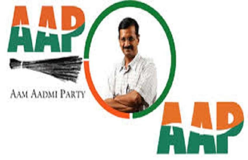 आम आदमी पार्टी चुनाव निशान प्रतीकात्मक