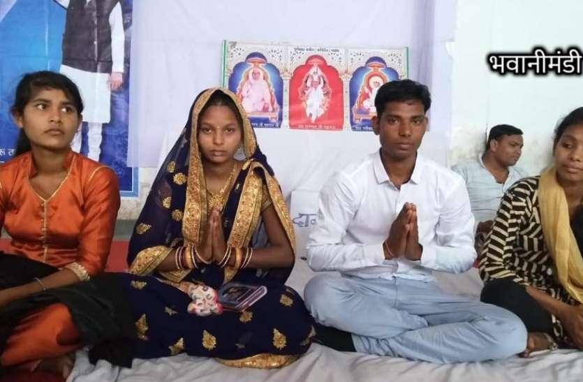 17 मिनट में शादी, साधारण कपड़ों में दुल्हन विदा