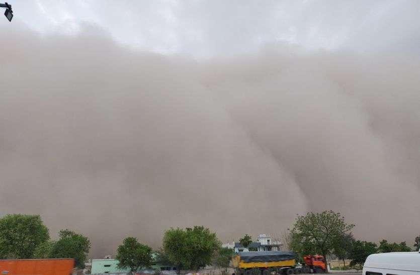 राजस्थान में आई जबरदस्त आंधी, उठा धूल का गुबार, तापमान में आई गिरावट