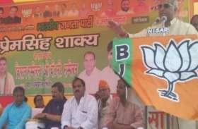 मुलायम सिंह यादव को हराने के लिये योगी के मंत्री ने दिया बड़ा बयान, बोले  भारत और पाकिस्तान का है ये चुनाव
