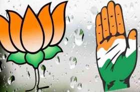 तेजपुरः भाजपा व कांग्रेस के बीच होगी कड़ी टक्कर